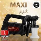 MaxiMist SprayMate TNT – Система распыления моментального загара + DVD диск с обучением