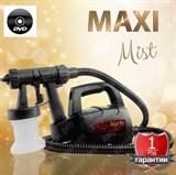 MaxiMist Lite Plus – оборудование для моментального загара + DVD диск с обучением